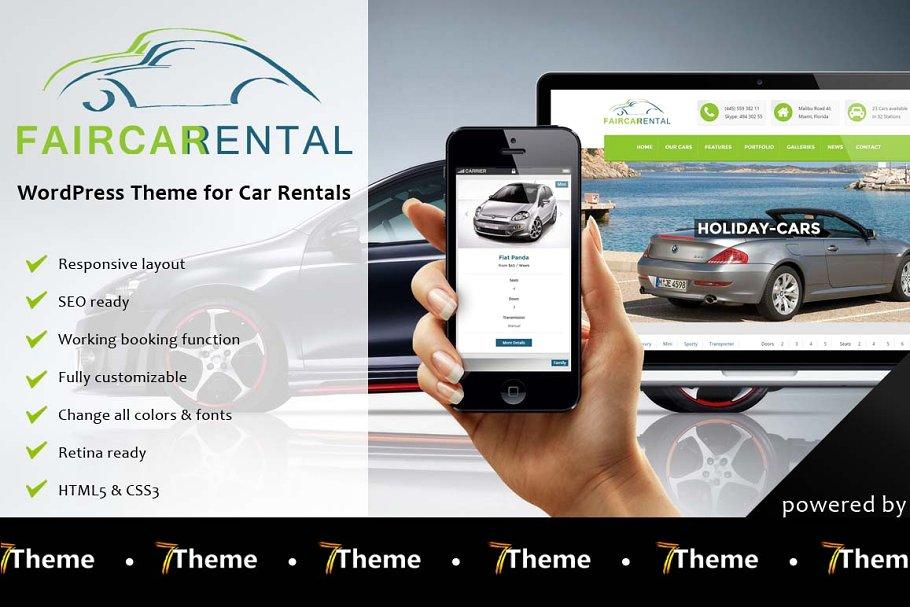 jasa pembuatan website rental mobil palembang